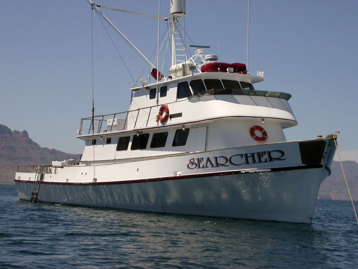 Captain Art Taylor and Searcher bring you to the fish.